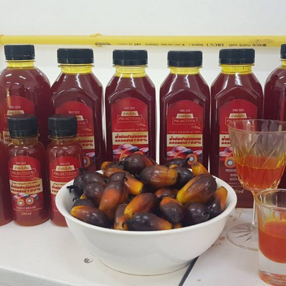 Red-Palm-Cooking-Oil-1